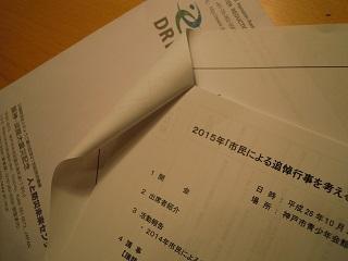 DSCN3733-08.jpg