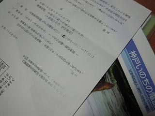 DSCN3737[1]-08.jpg